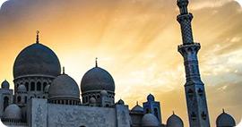 Imam Corner