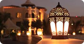 Ramadan Corner